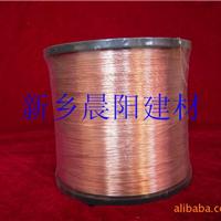 加工0.3---1.0MM镀铜铁丝 镀铜工艺丝