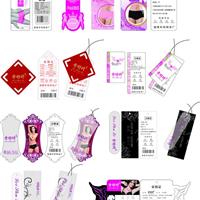 供应江苏吊牌设计山西服装配件河北服饰辅料