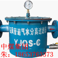 供应YJQS压风管道气水分离过滤器