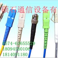 供应ST-APC单模单芯光纤跳线