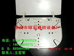 供应24芯熔纤盘 灰色24芯熔纤盘