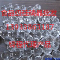 供应锅炉阻垢株洲硅磷晶