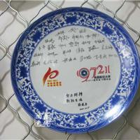 供应陶瓷纪念盘,工艺纪念盘,礼品盘
