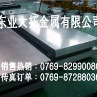 供应7005铝合金 光亮铝板 7075进口耐磨铝棒