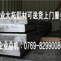 7005进口铝合金 7005超硬铝板 航空超硬铝