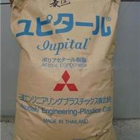 供应POM 100均聚甲醛POM塑料