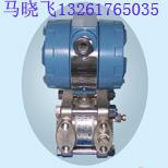 供应电容式压力变送器