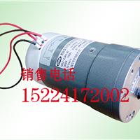 断路器储能电机HDZ-23610C