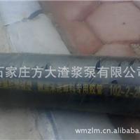 供应水泥罐车橡胶管|卸料管|卸灰管