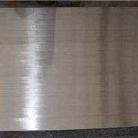 供应304L不锈钢拉丝板价格