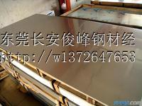 供应ST14镀锌板,ST14酸洗板-广东低价销售