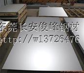 供应SS400冷轧酸洗板,厂家=价格