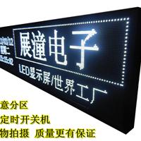 供应大良LED显示屏广告屏厂家定造维修