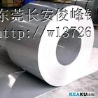 供应SS330酸洗板,广东冷轧板厂家