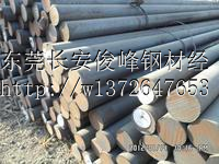 广东G20CrNiMo轴承钢(渗碳)