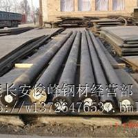 广东高速钢,W6Mo5Cr4V2报价,SKH9钻头用钢
