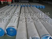 供应20CrMo冷拉六角钢――广东