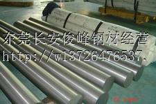 供应35CrMoV钢材―广东
