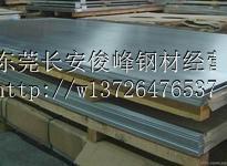 供应1Cr12Mo钢板|耐热钢,合理价格
