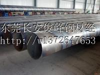 供应30CrMoA冷拉六角钢―广东
