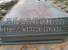 供应37SiMn2MoV合金模具钢钢板