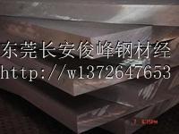 供应25SiMn2MoV模具钢板|磨光切割