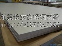 供应SS330碳素钢|Q195钢板