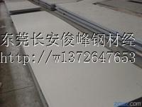 供应20MnMoB钢板 广东钢材