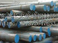 gcr15钢||gcr15广东|gcr15是什么材料