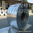 SUJ2高碳铬圆钢―日本进口||广东代理