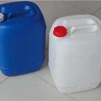 山岽颐元20升塑料桶厂家:20升塑料桶