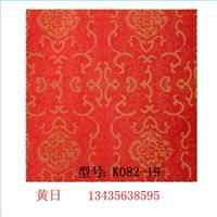 日晖【PVC包装盒材料】PVC纸 玉器盒膜