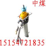 供应MQT-130/2.0型气动锚杆钻机 岩石电钻