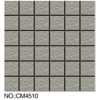 CM4510