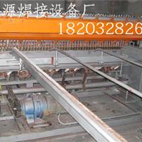 安平起源焊接设备厂