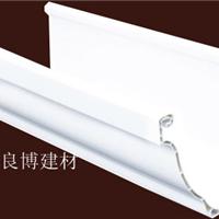 供应pvc檐沟  PVC雨水管  PVC天沟