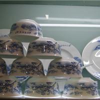 供应精美陶瓷餐具