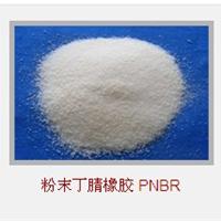 赛可德专业生产绿色环保产品之粉末丁腈橡胶