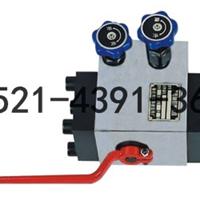 高压液压蓄能器控制阀组QFZ型