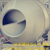 供应预拌砂浆搅拌机(全国技术领先)