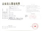 江苏诺德物流设备制造有限公司营业执照