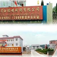 江西省高峰化工矿业发展有限公司沈阳办事处