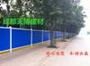 供应pvc围挡 护栏