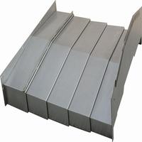 钢制床导轨/护罩/伸缩式/定制/