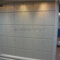 供应外墙保温装饰一体板