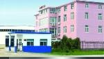 徐州中部矿山设备有限公司