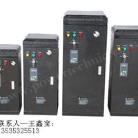 供应恒压供水智能调控装置(变频器一体柜)
