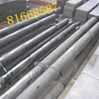 供应日本日立HPM75无磁模具钢性能用途