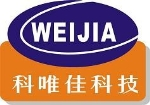 深圳市科唯佳科技发展有限公司