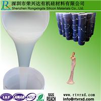 供应高品质模具硅胶